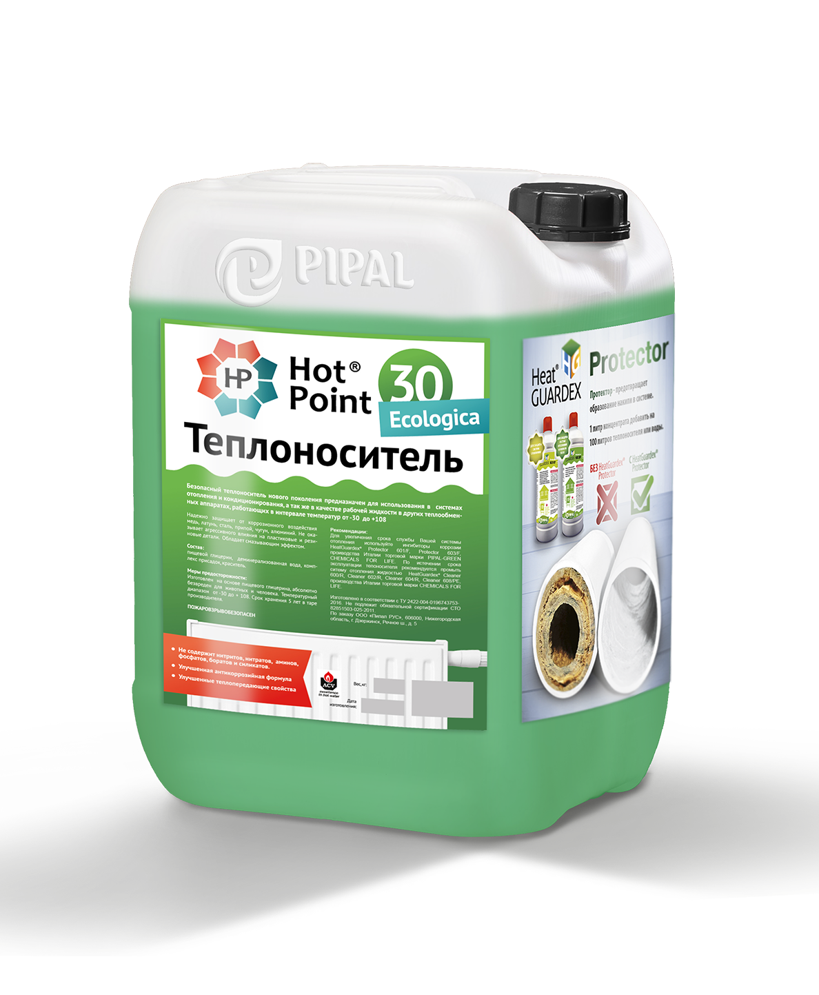 HotPoint Ecologica 30 50 кг