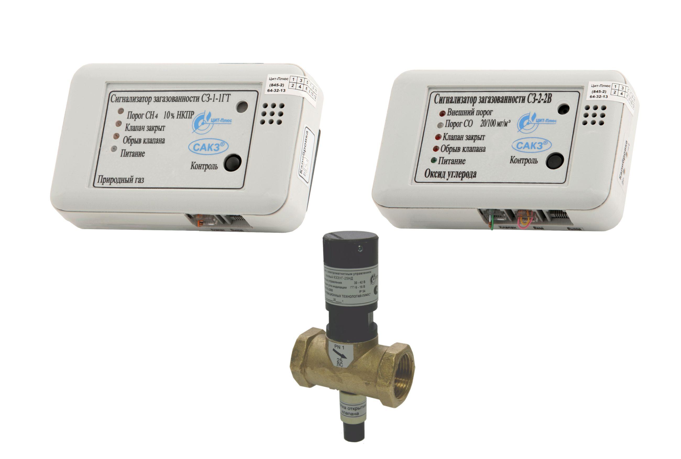 Система автоматического контроля загазованности САКЗ-МК-2 Ду50 (CO + CH4)
